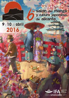 Salón-del-Manga-y-Cultura-Japonesa-de-Alicante-2016