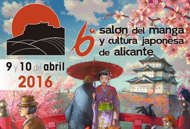 Salón-del-Manga-y-Cultura-Japonesa-de-Alicante-2016lll